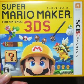ニンテンドー3DS(ニンテンドー3DS)の3DSスーパーマリオメーカー(家庭用ゲームソフト)