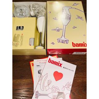 バーミックス(bamix)の*pink様専用*バーミックスM300 ベーシックセット(調理道具/製菓道具)