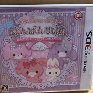 ぼんぼんりぼん - ぼんぼんりぼん ときめきコーデ♡キラキラダンス 3DS