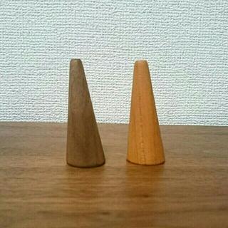 木製 リングスタンド ・ 指輪置き(雑貨)