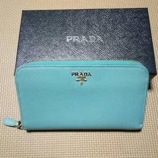 プラダ(PRADA)のPRADA プラダ 財布(財布)