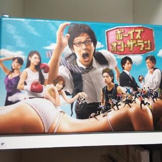 カンジャニエイト(関ジャニ∞)のボーイズ・オン・ザ・ランDVD-BOX(TVドラマ)