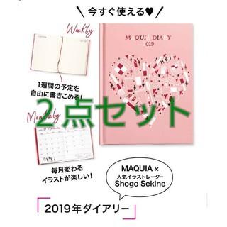 シュウエイシャ(集英社)のマキア maquia 最新号 手帳 (ファッション)