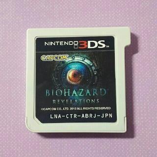 ニンテンドー3DS(ニンテンドー3DS)のバイオハザード リベレーションズ(携帯用ゲームソフト)