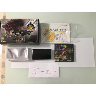 ニンテンドー3DS(ニンテンドー3DS)のモンスターハンター3G はじめてハンターパック(携帯用ゲームソフト)