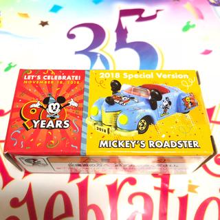 Disney - ディズニー ミッキー トミカ