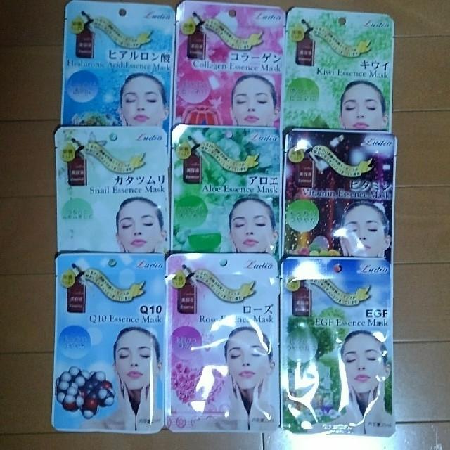 ルディア エッセンスマスク 韓国コスメ 20枚(9種類×2枚、+ランダム2枚)の通販