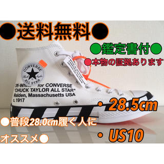 コンバース(CONVERSE)のoff-white×conversオフホワイト コンバースchucktaylor(スニーカー)