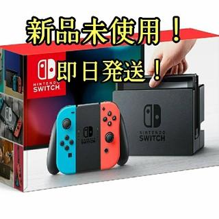 任天堂 - 【新品未使用】任天堂switch