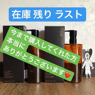 shu uemura - 新品 シュウウエムラ クレンジング アルティム∞ shu uemura 450