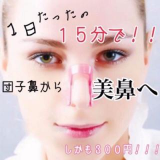 6 ノーズアップ 美鼻 ノーズクリップ セルフ矯正 鼻プチ シリコン 美容