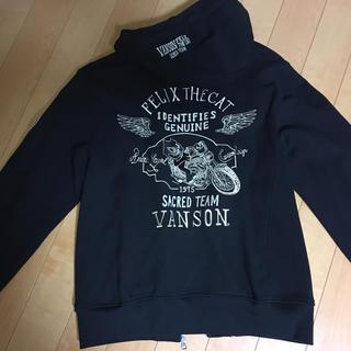 バンソン(VANSON)のバンソン・パーカー!(その他)