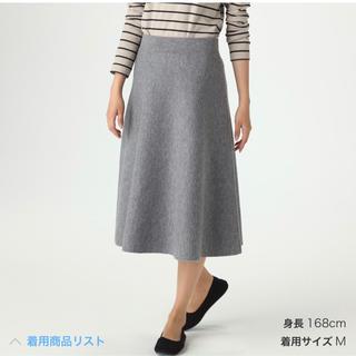 ムジルシリョウヒン(MUJI (無印良品))のウール混ダブルフェイスフレアースカート♡グレー(ひざ丈スカート)