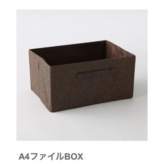 スリーコインズ(3COINS)のスリーコインズ 収納 ボックス(収納/キッチン雑貨)