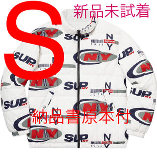 シュプリーム(Supreme)のSupreme NY Reversible Puffy Jacket Small(ブルゾン)