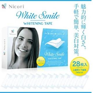 【新品】Nicori(ニコリ) ホワイトニング 歯 テープ 14セット(口臭防止/エチケット用品)