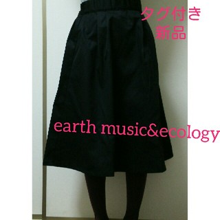 earth music & ecology - 新品☆earth music&ecology フレアースカート