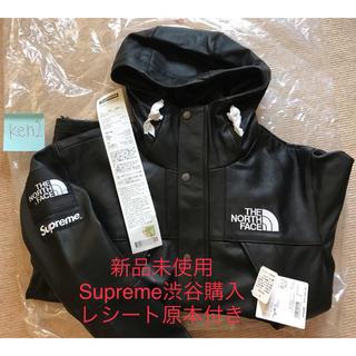 シュプリーム(Supreme)のSupreme The North Face Mountain Parka 新品(マウンテンパーカー)