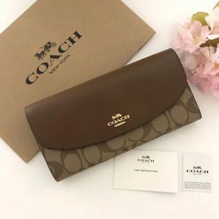 コーチ(COACH)の2018年最新モデル【新品】COACH コーチ☆長財布 サドル ブラウン カーキ(財布)