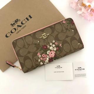コーチ(COACH)の最新作!!【新品】COACH☆長財布 花柄 カーキ ピンク(財布)
