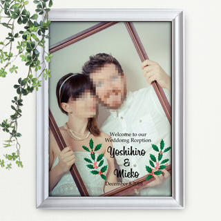 no45. クリスマス 柊 秋冬  写真ウェルカムボード 結婚式 A3.A4(ウェルカムボード)