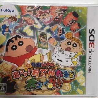 ニンテンドー3DS(ニンテンドー3DS)の新品 3DS クレヨンしんちゃん 激アツ おでんわ~るど 大コン乱(携帯用ゲームソフト)