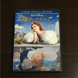 Disney - 魔法にかけられて DVD