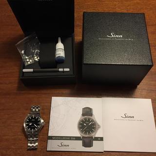 シン(SINN)のSINN556 超美品 中古 ステンレス5列ブレス 自動巻 裏スケルトン(腕時計(アナログ))