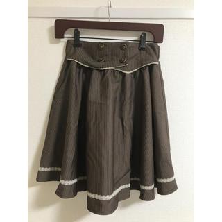 アロー(ARROW)のスカート(ひざ丈スカート)