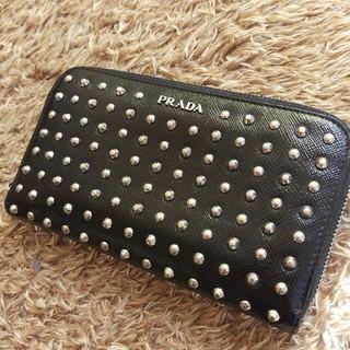 プラダ(PRADA)のPRADA プラダ スタッズ付き 長財布 ブラック ラウンドジップ(財布)