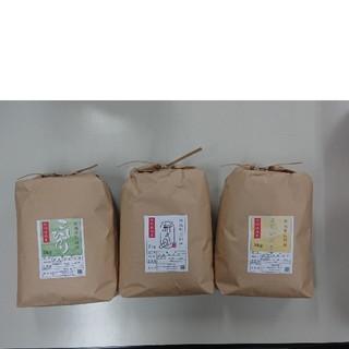 E.Marcie 様専用 新潟米セット(米/穀物)