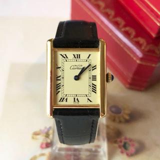 Cartier - Cartier カルティエ マストタンク LM 手巻き 新品ベルト