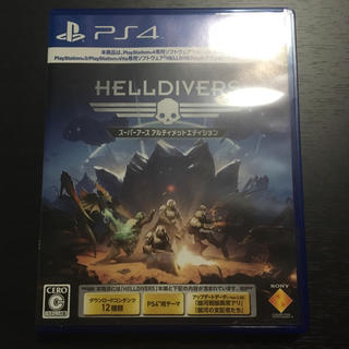 PlayStation4 - HELL DIVERS【PS4】