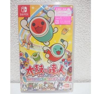 ニンテンドースイッチ(Nintendo Switch)の『太鼓の達人』ニンテンドースイッチ ソフト(家庭用ゲームソフト)