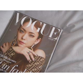 vogue 台湾 安室さん表紙 2018年7月(ファッション)