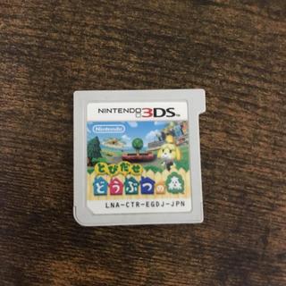 ニンテンドー3DS(ニンテンドー3DS)のとびだせどうぶつの森 ソフト(携帯用ゲームソフト)