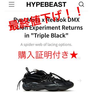リーボック(Reebok)のPyer Moss x Reebok DMX Fusion Experiment(スニーカー)