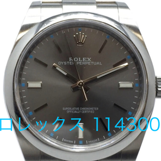 ロレックス(ROLEX)のROLEX ロレックス オイスターパーペチュアル39 Ref 114300(腕時計(アナログ))