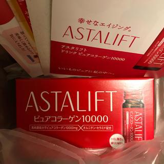 アスタリフト(ASTALIFT)のアスタリフトピュアコラーゲン10000 未開封(コラーゲン)