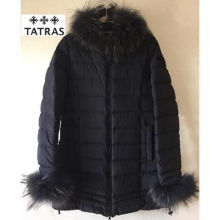 タトラス(TATRAS)のタトラス TATRAS ファー付きダウンコート(ダウンコート)