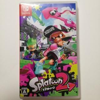 ニンテンドースイッチ(Nintendo Switch)の【SWITCHソフト】スプラトゥーン2(家庭用ゲームソフト)