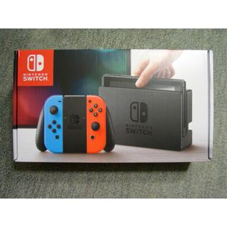 Nintendo Switch - 新品、未使用、任天堂スイッチ、新品、未使用のマリオオデッセイのソフト付き