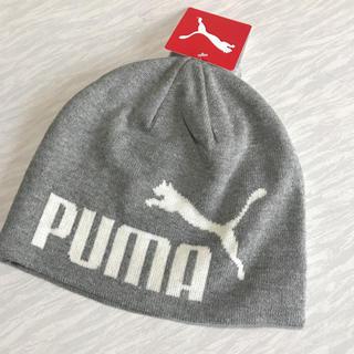 プーマ(PUMA)のプーマ ニット帽 ビーニー 帽子 グレー(ニット帽/ビーニー)