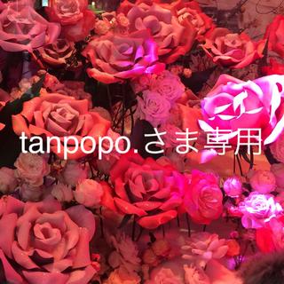 フラゴナール(Fragonard)のtanpopo.さま専用(香水(女性用))