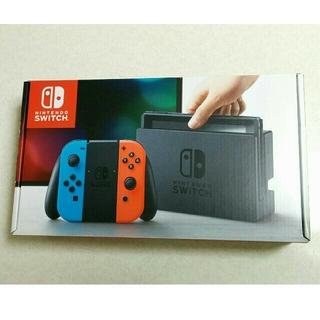 ニンテンドースイッチ(Nintendo Switch)の新品未使用! Nintendo Switch  任天堂 スイッチ ネオンブルー(家庭用ゲーム本体)