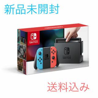 ニンテンドースイッチ(Nintendo Switch)の送料無料新品未開封 ニンテンドースイッチ 本体(家庭用ゲーム本体)