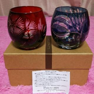 トウヨウササキガラス(東洋佐々木ガラス)の切子グラス お値下げしました!(グラス/カップ)