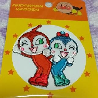 アンパンマン(アンパンマン)のドキンちゃん&コキンちゃん ワッペン(その他)