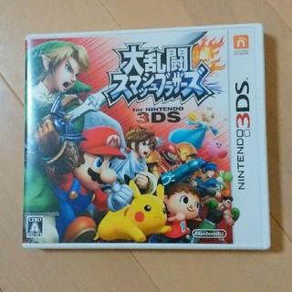 3DS 大乱闘スマッシュブラザーズ(携帯用ゲームソフト)