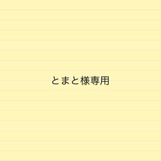 ジーユー(GU)のGU☆ガンクラブチェックジャンパードレスノースリーブWT(ひざ丈ワンピース)